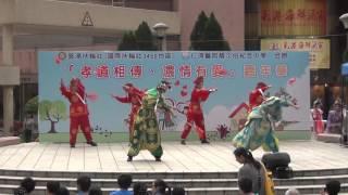 仁濟醫院靚次伯紀念中學  - 扶輪德育活動嘉年華2016 - 粵劇表演