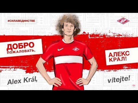Vítej, Alex Kral