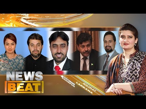 News Beat - Paras Jahanzeb - SAMAA TV - 11 Aug 2017
