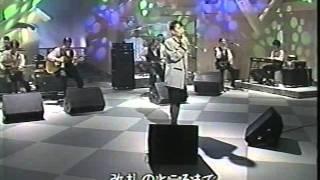 研ナオコ - 悲しい女