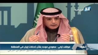 مجلس التنسيق السعودي التركي يختتم أعمال دورته الأولى