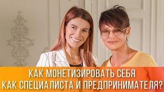 Ирина ХАКАМАДА | Интервью с Марго Былининой про Instagram