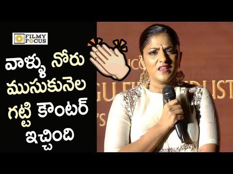 Swapna Dutt Best Counter to Negative Counter on Dutt Family @Mahanati Movie Success Party