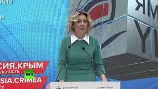 Еженедельный брифинг Марии Захаровой (18.04.2019)