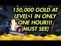 World Of Warcraft GOLD FARM 150,000 GOLD AT LEVEL ONE! (TRICK)