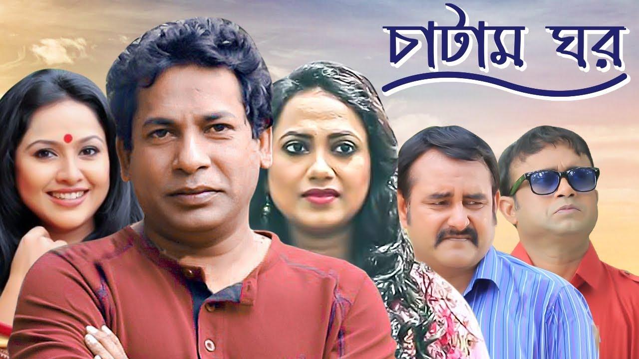 Chatam Ghor-চাটাম ঘর | Ep 22 | Mosharraf, A.K.M Hasan, Shamim Zaman, Nadia, Jui | BanglaVision Natok