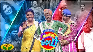 Comedy Club-Jaya tv Show