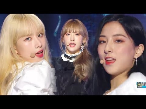 [HOT] WJSN - SAVE ME, SAVE YOU , 우주소녀 - 부탁해 Show Music Core 20181020