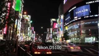 Tokyo Yokohama Night View