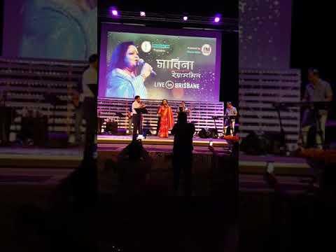 Sabina Yasmin LIVE Concert in Brisbane