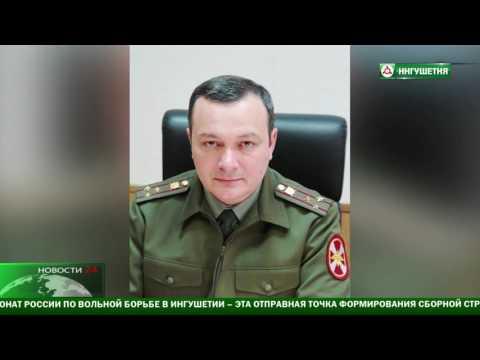 Руслану Султыгову присвоено звание генерал - лейтенанта.