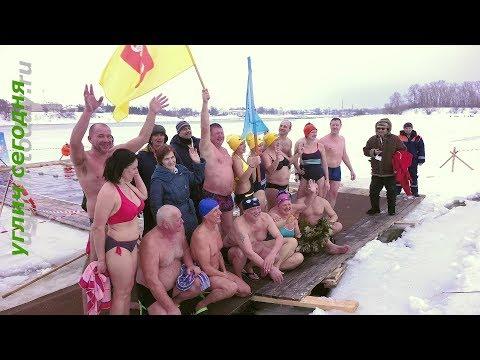 2019/02/09 – «Зимние забавы в Угличе»
