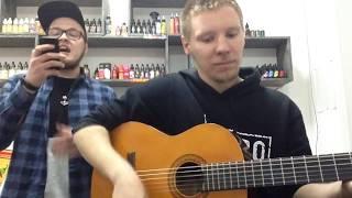 �������� ���� Miyagi & Эндшпиль - I got Love (cover на акустической гитаре) ������