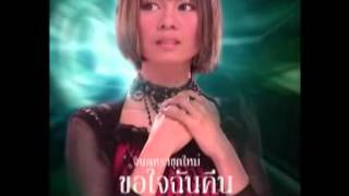 Video Thai song / Thai music / Thai karaoke / College song download MP3, 3GP, MP4, WEBM, AVI, FLV Agustus 2018