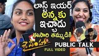 FULL VIDEO : Jai Simha UNCUT Public Talk | Balakrishna | Nayanathara | #JaiSimhaTalk | NewsQube