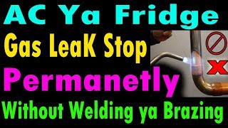How to gas leaking stop without welding ya brazing leak stopped permanently learn in Hindi by asr