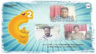 C square    Comedy concepts Promo    Manamjanam