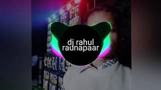 DJ wale Babu mera gana Baja De DJ Rahul remix