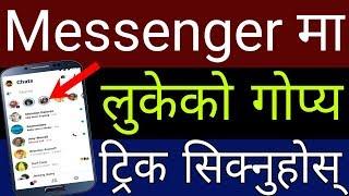 Facebook Messenger को 6 Important सेटिंग | 6 Useful Hidden Messenger Tricks | In Nepali By UvAdvice