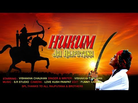 HUKUM|JAI JAI|RAJPUTANA|NEW HARYANVI DJ SONG2018|VISHAKA CHAUHAN|RV SERIES
