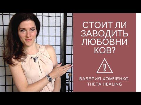 Секс С Замужней (найдено 72 порно видео роликов