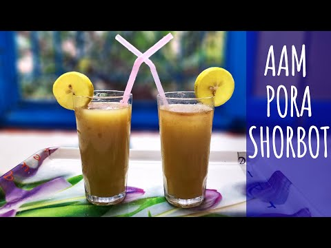 aam-pora-shorbot-recipe-|-aam-panna-|-summer-special-mango-juice-|-home-made-healthy-&-tasty-drink