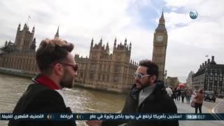 بالفيديو.. تامر حسني: تفاعل جمهور لندن مع أغنياتي العربية أبهرني