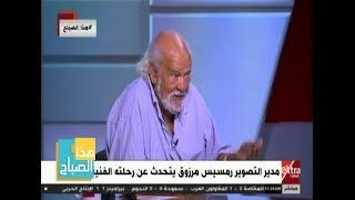 """رمسيس مرزوق عن سعاد حسني: """"اشتغلت معاها 3 أيام وقولتلها باي باي""""- فيديو"""