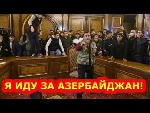 Часть Карабахских Армян Помогали Азербайджану