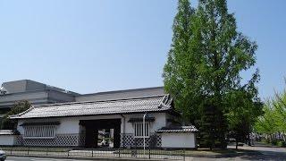 箕浦武家門 / とりぎん文化会館 トットリ街歩き