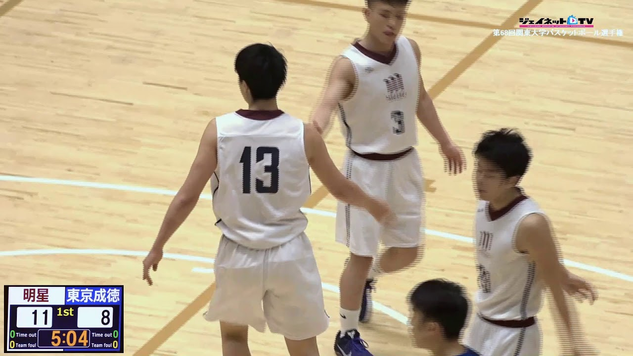 関東 大学 バスケ 2019