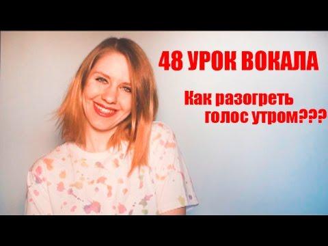 10 советов, как сделать свой голос красивым 89
