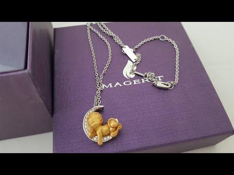 Обзор ожерелье Magerit Baby Boy - подарок на рождение сына!