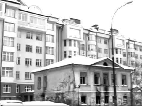 Курара - ЖЭМС