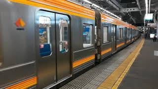 南海9501+12002F(マイトレサザン) 泉佐野駅を発車!