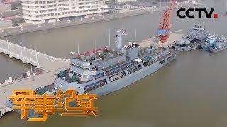 《军事纪实》 船艇老兵比武记 20190626 | CCTV军事