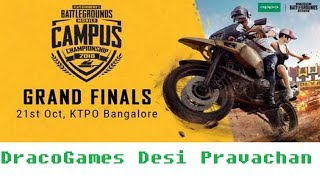[Official Commentary] PUBG Mobile Campus Championship Grand Finale