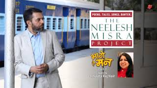 Relationships || Bhage Re Man  Part 1 story by Anulata Raj Nair ||The  Neelesh Misra Project