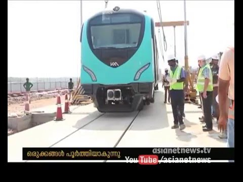 Kochi Metro works to go full steam, Kochi Metro trial run എന്റെ കൊച്ചി എന്റെ മെട്രോ
