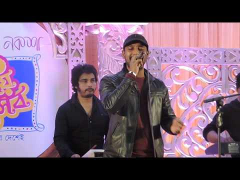 Kalia sonare goto nishi kothay chile by Rajib Close up 1 singer live HD