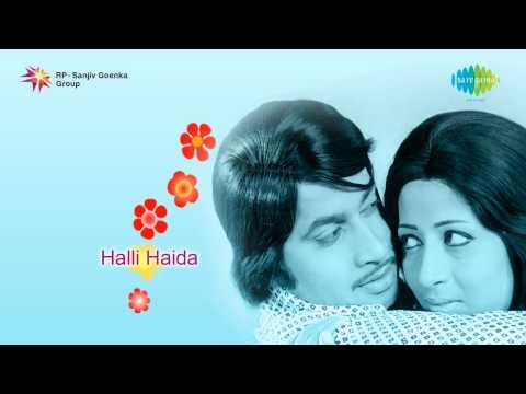 Halli Haida | Aragili Innu song