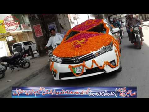 istqbal sahibaza peer syed Ahmad shah shb in lahore