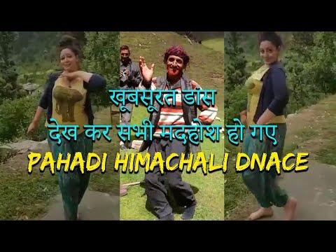जबरदस्त डांस Pahari Dance खूबरसूरत डांस देख कर सभी मदहोश हो गए   Viral Dance Video