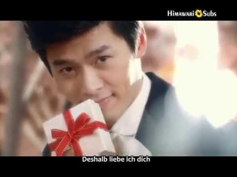 Lotte Duty Free - So I'm Loving (2011 Version) [german subs]
