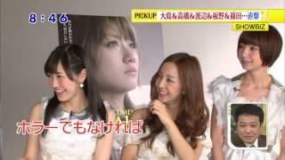 130127 渡辺麻友 ヒカルものたち 発売記念ライブ @渡辺麻友生誕祭 AKB48