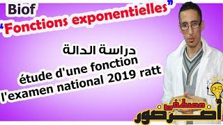 Correction Problème  étude d'une fonction  de l'examen national 2019 ratt