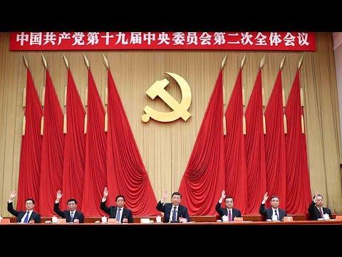 China holds key meeting to review draft amendment