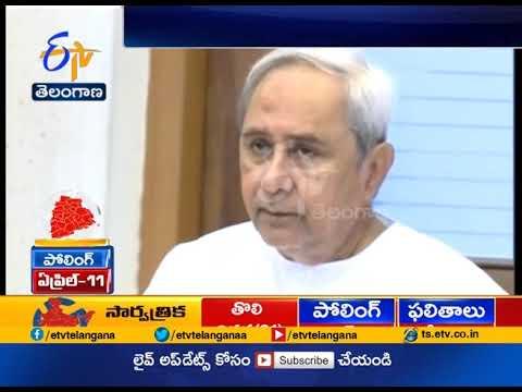Odisha CM Naveen Patnaik Announces 33% Reservation   for Women   in Lok Sabha Elections Mp3