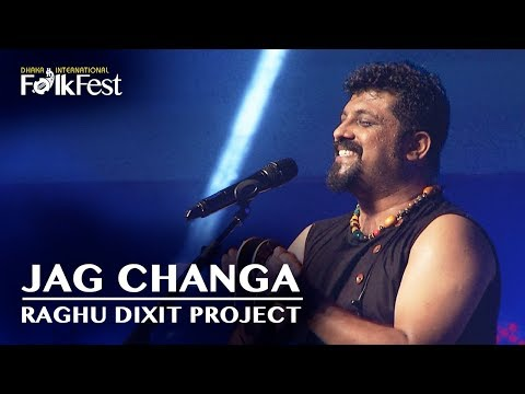 Jag Changa by Raghu Dixit Project | Dhaka International FolkFest 2018 Mp3