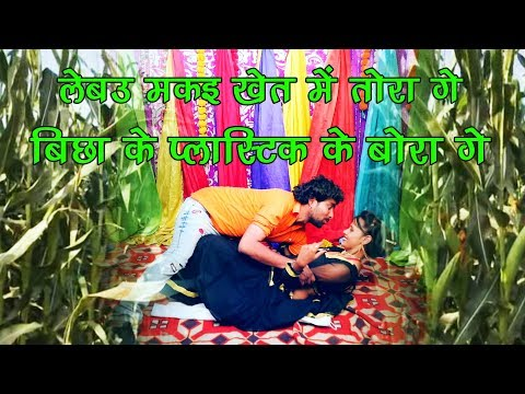 2018 Famous Bhojpuri Song ||...